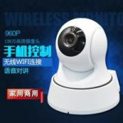 看家神奇 CCTV wireless connect wifi v380 对讲器