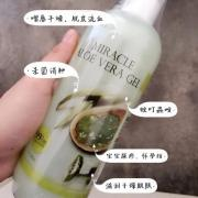 Miracle Aloe Vera GEL 500ML 芦荟大王凝胶
